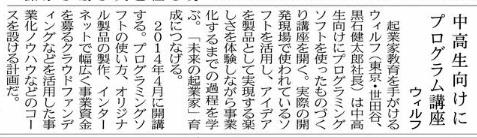 スクリーンショット 2013-10-28 7.42.05
