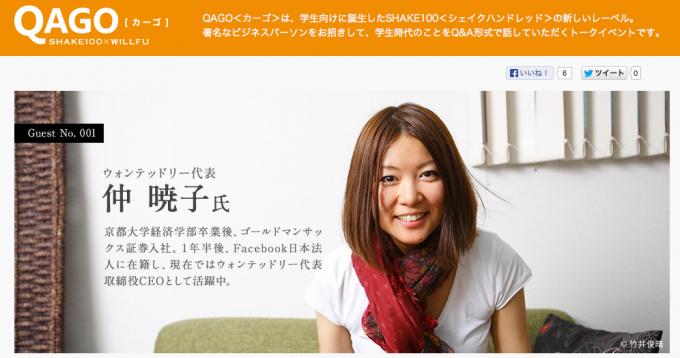 スクリーンショット 2013-11-28 12.48.58