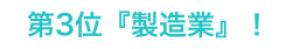 スクリーンショット 2013-12-05 23.41.18