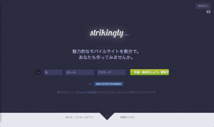 スクリーンショット 2013-12-20 10.23.22