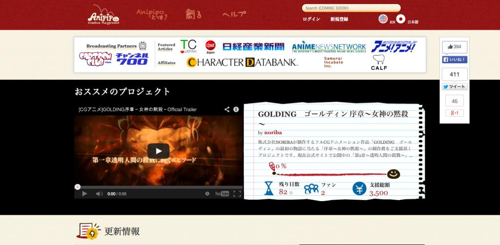 スクリーンショット 2014-01-31 18.13.19