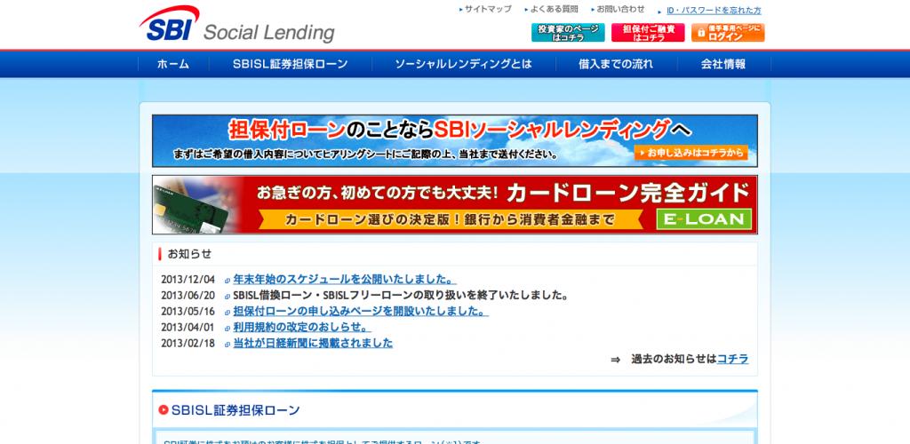 スクリーンショット 2014-01-31 17.43.48