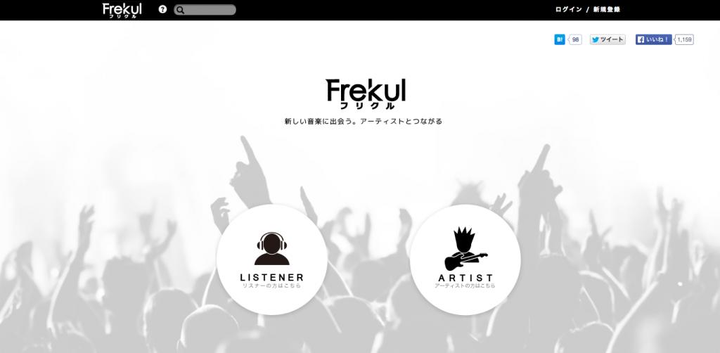 スクリーンショット 2014-01-31 18.33.41