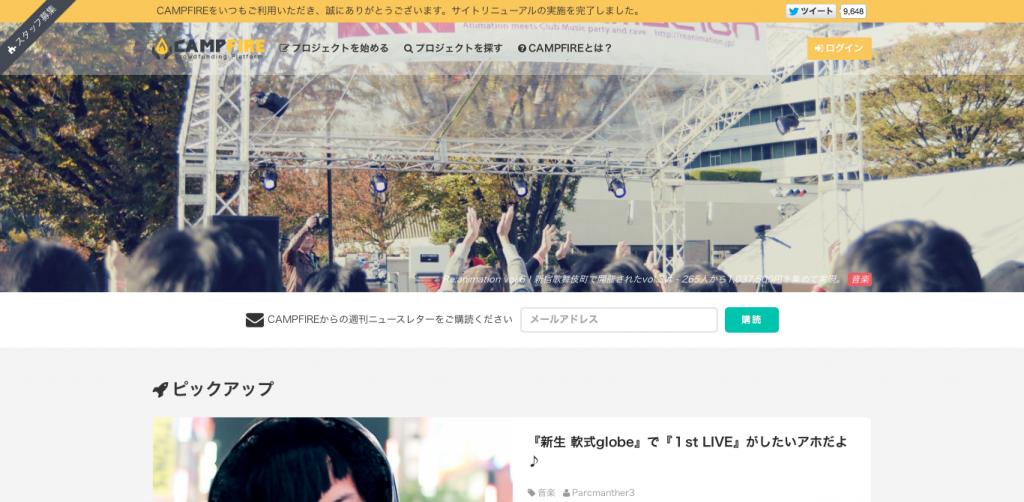 スクリーンショット 2014-01-31 18.12.50