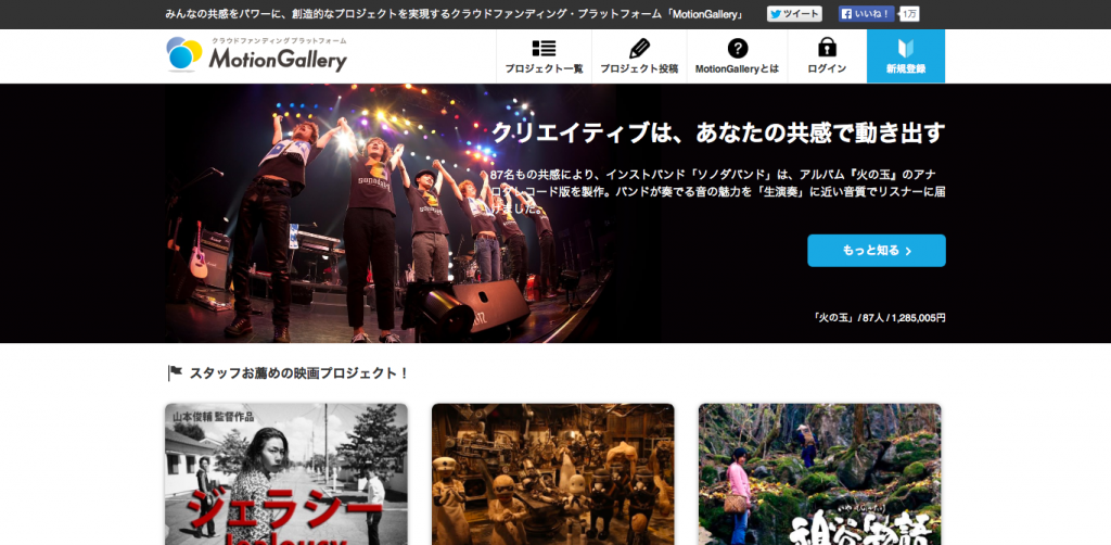 スクリーンショット 2014-01-31 18.31.16