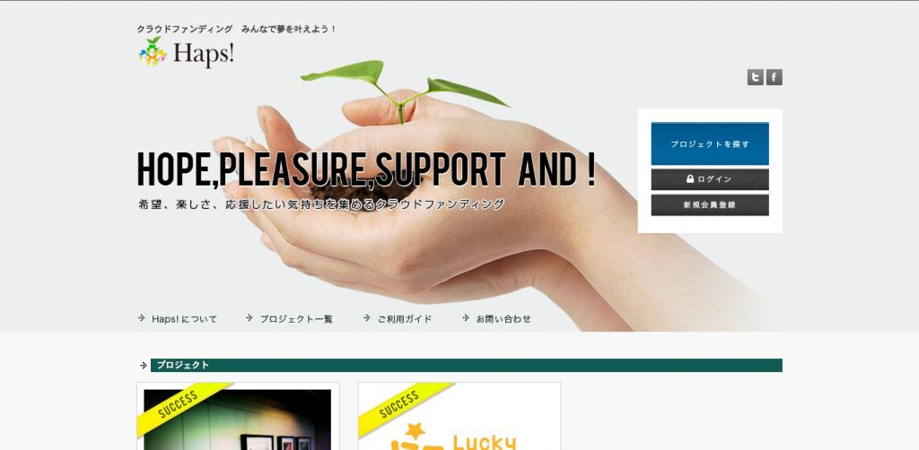 スクリーンショット 2014-01-31 17.43.01