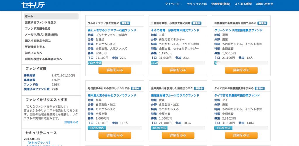 スクリーンショット 2014-01-31 17.30.08