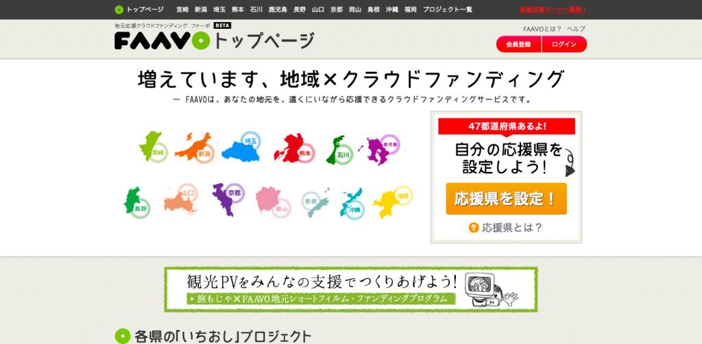 スクリーンショット 2014-01-31 17.28.59