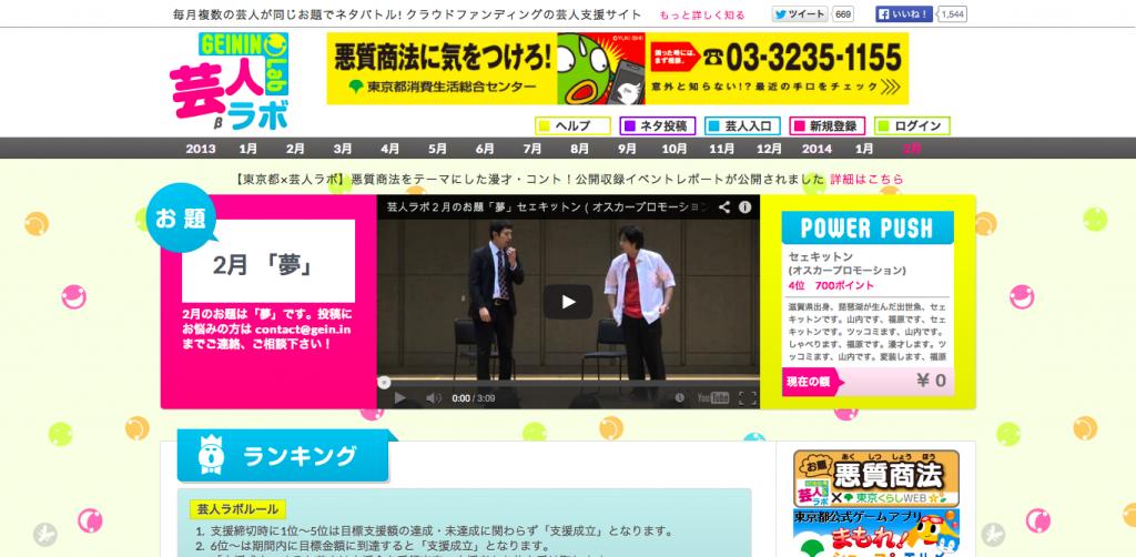 スクリーンショット 2014-02-01 0.40.55
