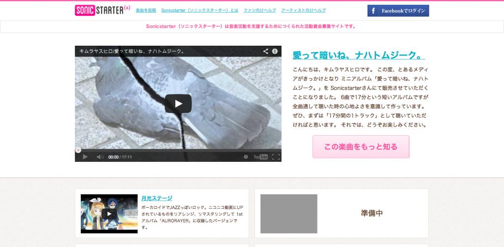 スクリーンショット 2014-01-31 18.35.40