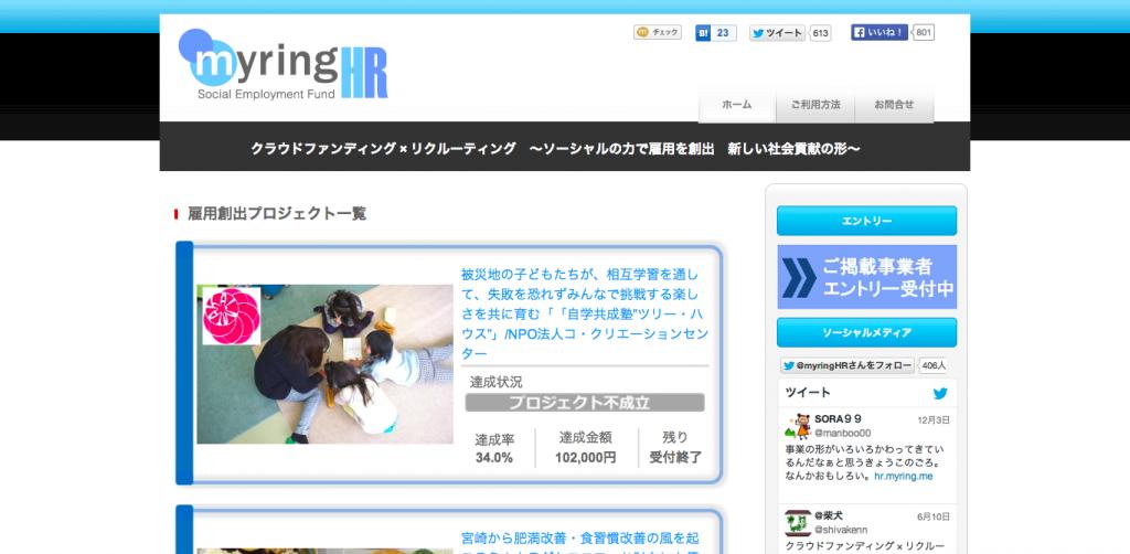 スクリーンショット 2014-01-31 17.44.39