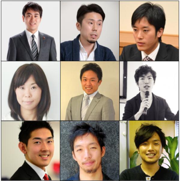 スクリーンショット 2014-03-12 17.42.32