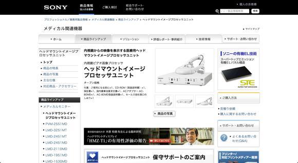 スクリーンショット 2014-05-02 20.29.03_th