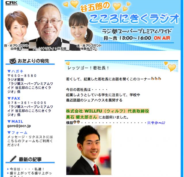 スクリーンショット 2014-06-17 23.46.06