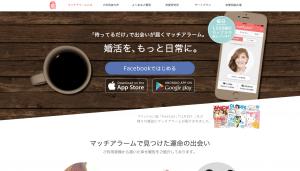 スクリーンショット 2015-02-14 15.59.50