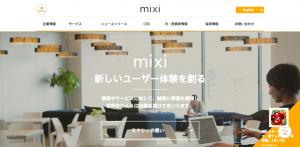 1_mixi