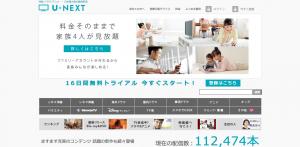 7_U-NEXT