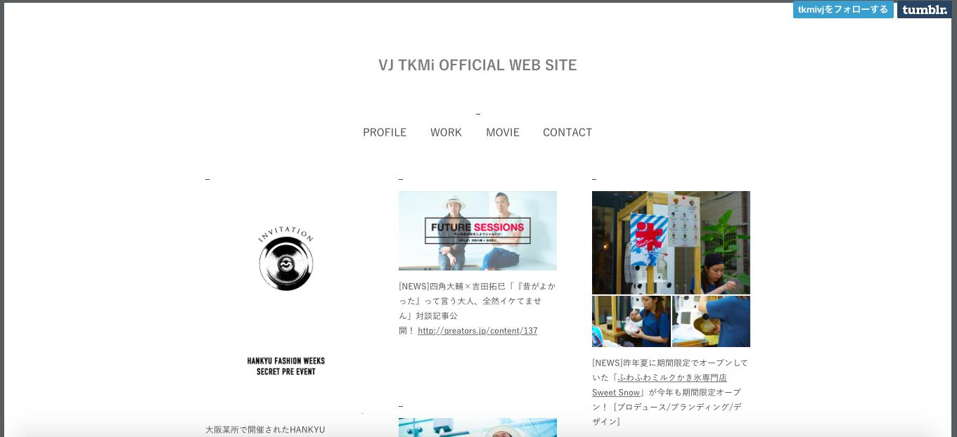 vjtkmi_image