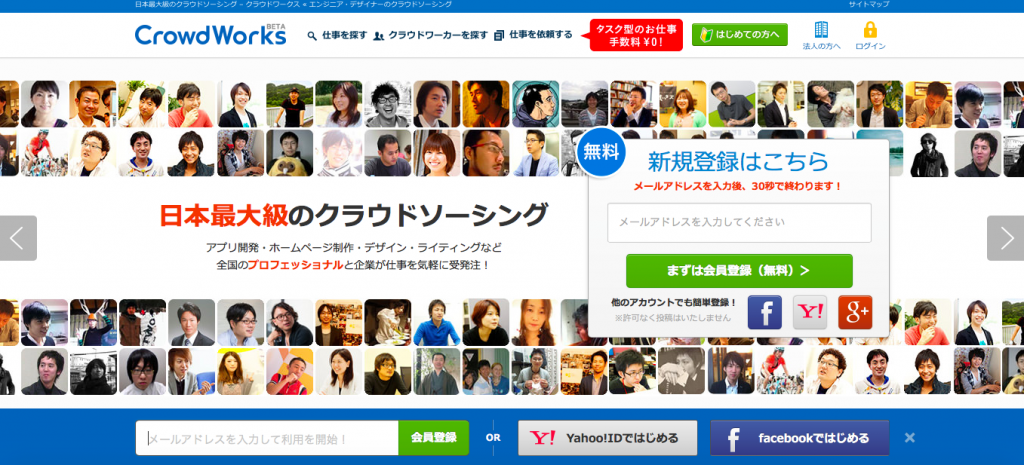 crowdworks_image
