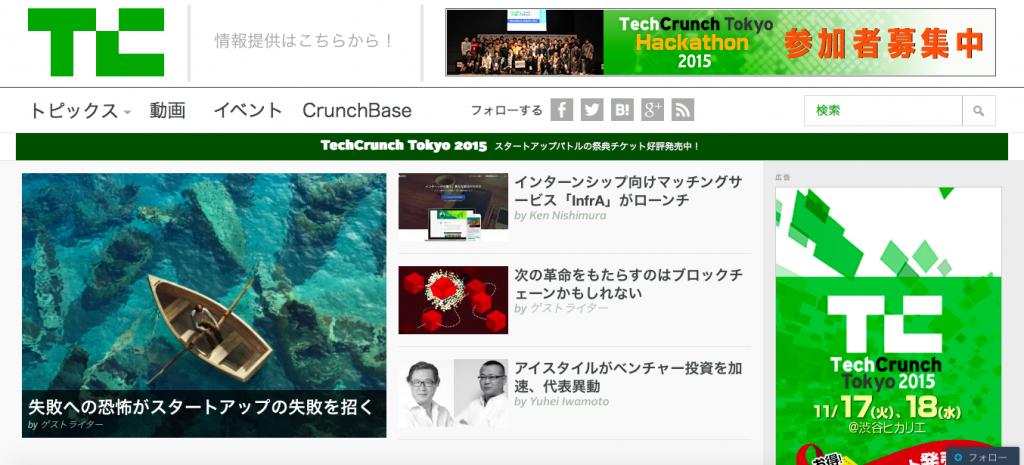 techcrunch_image
