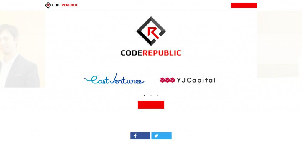 CODE REPABULIC