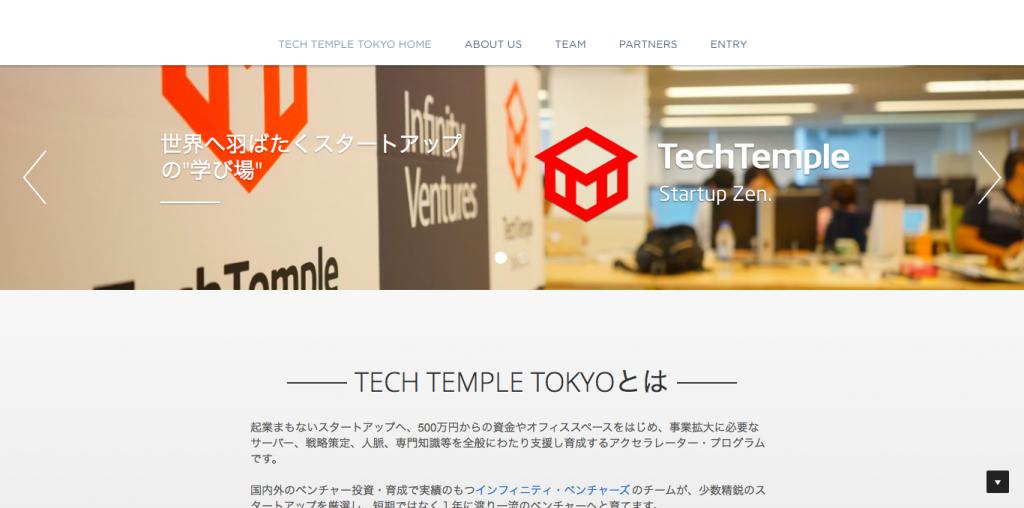 TECH TEMPLE TOKYO