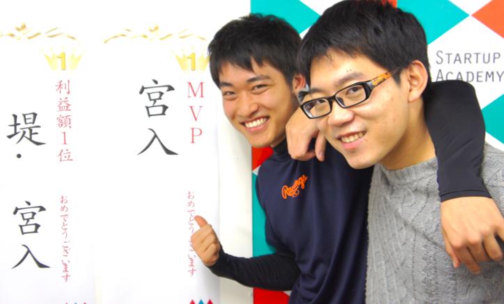 miyairi_tsutsumi1