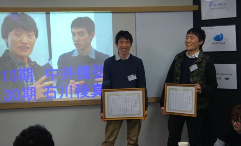 WILLFU_OB_nakai&ishikawa