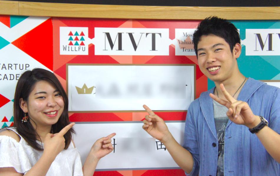oomori_teruya_MVT_M