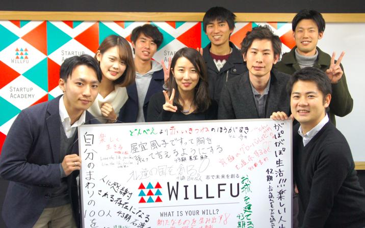 WILLFU44_2
