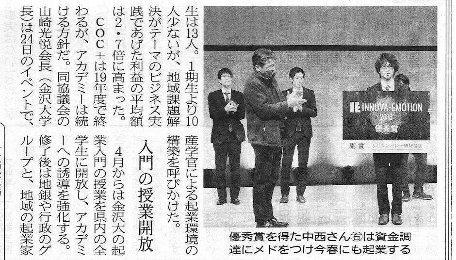 nikkei_20180227