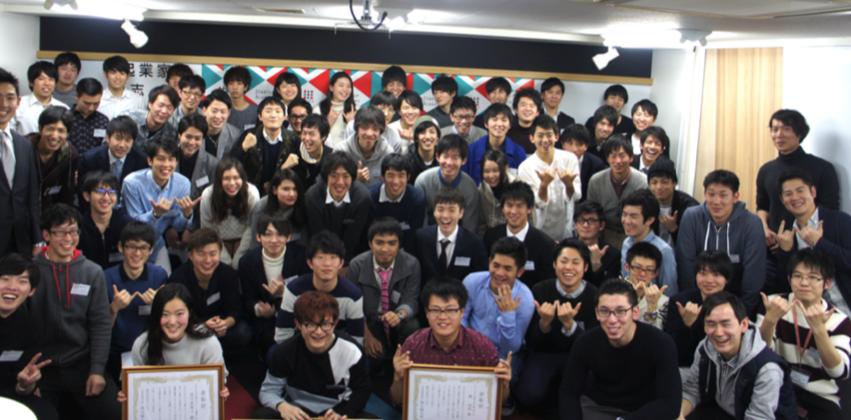学生起業スクールWILLFU OB会